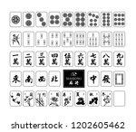 The Mahjong  Majiang  Set In...