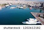 peiraias port  attica   greece  ...   Shutterstock . vector #1202612182