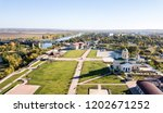 Small photo of Aerial view of Orthodox cathedral, Peacekeepers bridge, a new park, in Bendery city centre on river of Dniester, in breakaway Transnistria (Pridnestrovian Moldavian Republic, PMR), officially Moldova