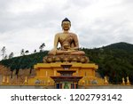 the statue of great buddha... | Shutterstock . vector #1202793142
