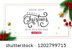 vector merry christmas and... | Shutterstock .eps vector #1202799715
