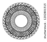 round greek ornament with... | Shutterstock . vector #1202801515