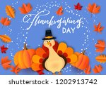 Happy Thanksgiving day greeting card, poster, banner, flyer, autumn background with leaves, pumpkin and cute cartoon turkey. Vector illustration. Give thanks.
