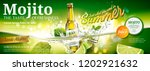 refreshing mojito banner ads... | Shutterstock .eps vector #1202921632