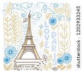 vector illustration in doodle...   Shutterstock .eps vector #1202933245