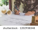 concept architects  engineer... | Shutterstock . vector #1202938348