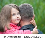 portrait of cute little girl... | Shutterstock . vector #1202996692