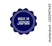made in japan badge. vintage... | Shutterstock .eps vector #1202997655