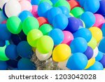 Inflatable Balloons. A Lot Of...