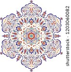 Floral, hand drawn Mandala. Turkish motif. Round colorful floral ornament in traditional Oriental pattern. Isolated decorative element for card design, t-shirt print,