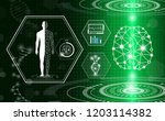 abstract background technology... | Shutterstock .eps vector #1203114382