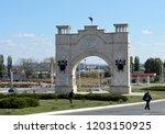 bender  moldova transnistria  ... | Shutterstock . vector #1203150925