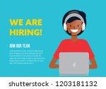 we are hiring concept banner.... | Shutterstock .eps vector #1203181132