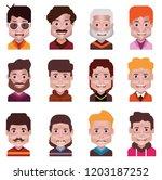 set of avatar icons | Shutterstock .eps vector #1203187252