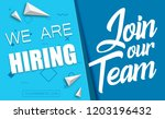 hiring recruitment design... | Shutterstock .eps vector #1203196432