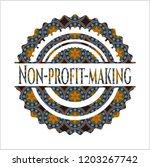 non profit making arabic emblem.... | Shutterstock .eps vector #1203267742