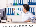 young handsome businessman...   Shutterstock . vector #1203281368