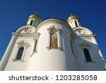 pushkin  russia october 14 ... | Shutterstock . vector #1203285058