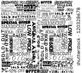 background typography with sale ... | Shutterstock .eps vector #120328678
