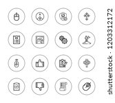 choice icon set. collection of... | Shutterstock .eps vector #1203312172