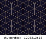 vector ornamental seamless... | Shutterstock .eps vector #1203313618