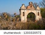 ruins of old deserted baroque... | Shutterstock . vector #1203320572