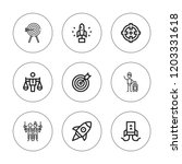 target icon set. collection of... | Shutterstock .eps vector #1203331618