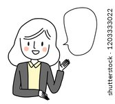 businesswoman speaking and... | Shutterstock .eps vector #1203333022