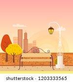 panorama on autumn city park.... | Shutterstock . vector #1203333565
