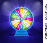 car and money on fortune wheel... | Shutterstock . vector #1203340852