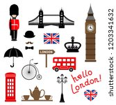 london city. collection of... | Shutterstock .eps vector #1203341632