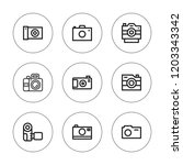 shutter icon set. collection of ... | Shutterstock .eps vector #1203343342