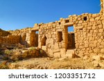 mardin nusaybin ancient city... | Shutterstock . vector #1203351712