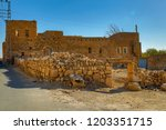 mardin nusaybin ancient city... | Shutterstock . vector #1203351715