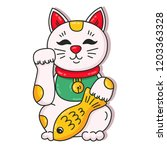 japan cat with fish doodle... | Shutterstock .eps vector #1203363328