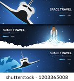 set of space banners. space... | Shutterstock .eps vector #1203365008