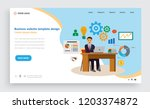 business website template... | Shutterstock .eps vector #1203374872
