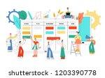 vector software development...   Shutterstock .eps vector #1203390778
