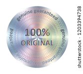 round hologram sticker. vector... | Shutterstock .eps vector #1203394738