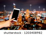 connection and technology...   Shutterstock . vector #1203408982