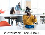 serious curious young middle...   Shutterstock . vector #1203415312