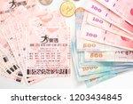 taipei  taiwan   7 oct 2018 ...   Shutterstock . vector #1203434845