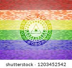 illuminati pyramid icon inside... | Shutterstock .eps vector #1203452542