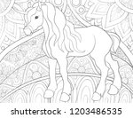 Adult Coloring Book Page A Cute ...