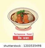 taiwanese mega dumpling. made... | Shutterstock .eps vector #1203535498