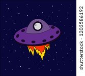 flying saucer space | Shutterstock .eps vector #1203586192
