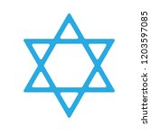 star of david.rounded edges | Shutterstock .eps vector #1203597085