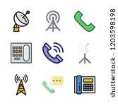 receiver icon set. vector set... | Shutterstock .eps vector #1203598198