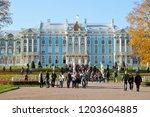 pushkin  russia   october 14 ... | Shutterstock . vector #1203604885