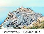 mallorca cap de formentor  | Shutterstock . vector #1203662875
